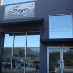 Customised Mirror Reflective Tinting with frosted etch logo incorporated at Saya Noosa